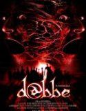 Dabbe 1