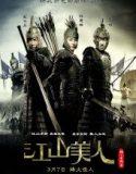 İmparatorun Savaşçıları