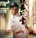 Yumruğun Efsanesi Chen Zhen'in Dönüşü